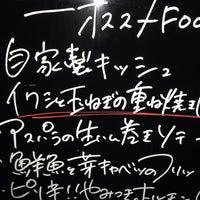 Photo taken at Animart by Mikiko on 4/1/2014
