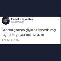 Photo taken at Aliağa Gümrük Müdürlüğü by Seda on 7/7/2017