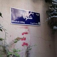 Photo taken at Shokouh Alley | كوچه شكوه by Radin M. on 3/27/2014