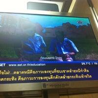 Photo taken at Software Park Thailand by NATTHANAT J. on 12/21/2017