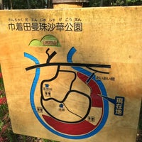 Photo taken at Kinchakuda Manjushage Park by Z33 on 9/26/2017