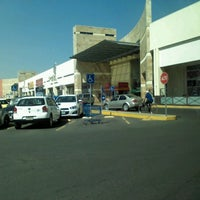 Photo taken at Centro Comercial Cruz del Sur by Itzel G. on 1/13/2013