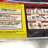"""Photo taken at Check-In Row """"R"""" by Manami on 5/28/2017"""