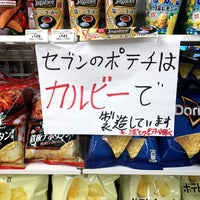 Photo taken at 7-Eleven by Manami on 4/29/2017