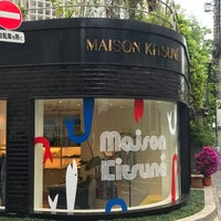 Photo taken at MAISON KITSUNÉ by Manami on 5/14/2017