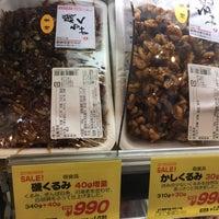 Photo taken at Seijo Ishii by Masayuki I. on 9/14/2016