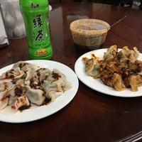 Foto diambil di Lan Zhou Handmade Noodle & Dumpling oleh Carter C. pada 3/22/2018