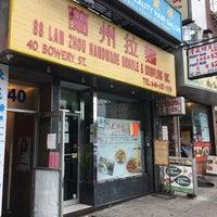 Foto scattata a Lan Zhou Handmade Noodle & Dumpling da Carter C. il 7/22/2018