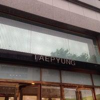 Photo taken at Taepyung Department Store by John Jeongwoo K. on 9/30/2016