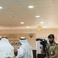 Photo taken at الإدارة العامة للتحقيقات - السالمية by Call Me T . on 10/26/2017