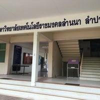 Photo taken at ตึกอำนวยการ @มทร.ล้านนา ลำปาง by Khongsak T. on 5/24/2016