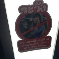 Photo taken at Bangkok Bank by Khongsak T. on 11/24/2016