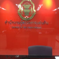 Photo taken at Office of the Ombudsman Thailand by Kim K. on 8/23/2013