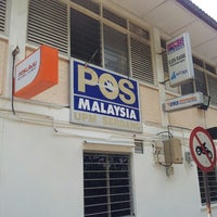 Photo taken at POS Malaysia by Amin J. on 3/6/2013