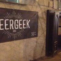 Photo taken at BeerGeek Bar by Даниил Г. on 12/8/2014
