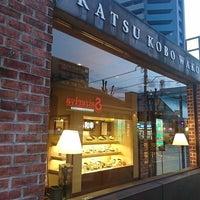 Photo taken at 和幸 鶴ヶ島店 by 川越の ㌧. on 3/24/2018