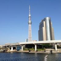 Photo taken at 浅草水上バス乗り場 TOKYO CRUISE by Yuuichi on 6/2/2013