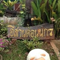 Photo taken at ร้านอีสานดอนนก by E-Nu Kookkai' Z. on 2/26/2013