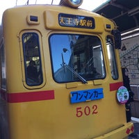 Photo taken at 上町線 北畠駅 by Raditya A. on 1/24/2014