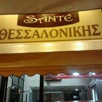 Photo taken at Santé by ΝΙΚΟΣ Μ. on 3/11/2013