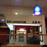 Photo taken at Dai Jang Kum by Doran A. on 3/27/2013