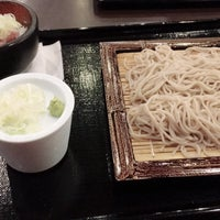7/6/2018にらーせが極楽湯 さっぽろ手稲店で撮った写真