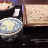 9/23/2018 tarihinde らーせziyaretçi tarafından 極楽湯 さっぽろ手稲店'de çekilen fotoğraf