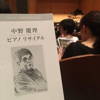 Photo taken at Satonone Hall by 3ymii on 8/27/2017