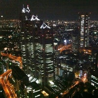 Photo taken at North Observatory, Tokyo Metropolitan Government Building by Alessandro C. on 4/22/2013
