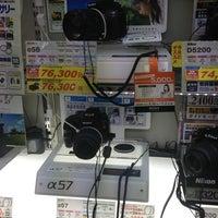 Photo taken at カメラのキタムラ 寝屋川店 by Satoshi S. on 9/7/2013