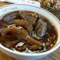 Photo prise au Yong Kang Beef Noodle par Bryant Lin le5/1/2014
