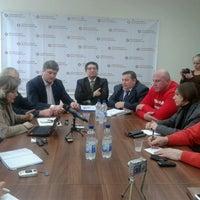 Photo taken at Тернопільський центр комунікацій by Погляд Т. on 2/11/2013