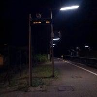 Photo taken at Bahnhof Nierstein by Katja L. on 7/31/2013