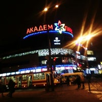 Photo taken at Academ-Park Mall by Дениус У. on 1/28/2013