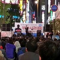 Photo taken at Judies TAEHWA by 장섭 이. on 10/26/2013