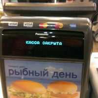 Photo taken at McDonald's by Данил on 1/21/2013