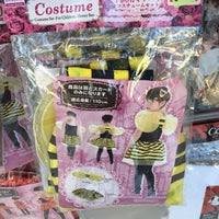 Photo taken at Daiso by Timothy M. on 10/1/2016