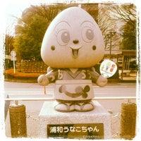 Photo taken at Urawa Station by Tomomi S. on 1/6/2013