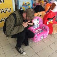 Photo taken at Белмаркет by Jeka B. on 5/14/2015