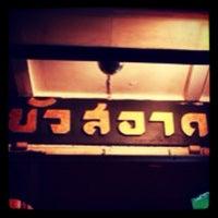 Foto scattata a Bua Sa At da Korakan Y. il 12/17/2012