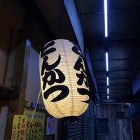 Photo taken at かついち 大和店 by EG-6 on 4/12/2014