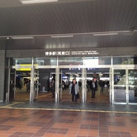 Photo taken at Chikushi Exit by Park C. on 11/19/2012