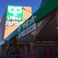 Photo taken at サミットストア 成田東店 by T K. on 12/22/2013