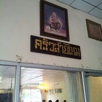 Photo taken at Krua Sai Mai by Suphak P. on 2/14/2014