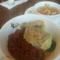 Photo taken at Congee One 壹粥品 by Jimmy K. on 2/3/2013