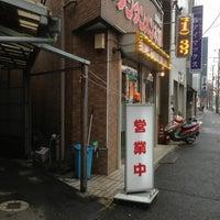 2/18/2013にsskobutachan 参.がニュータンタンメン本舗イソゲン 鹿島田店で撮った写真