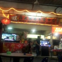 Photo taken at Night Market Food Centre by Clay C. on 1/18/2013
