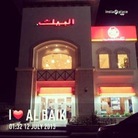 Photo taken at Al Baik by Desert Aquaforce on 7/11/2013