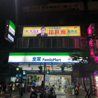 Photo taken at 全家 FamilyMart by Jerry M. on 5/15/2018