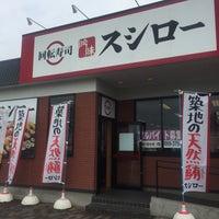 9/19/2016にYasu @ FD3Sがスシロー 鈴鹿西店で撮った写真